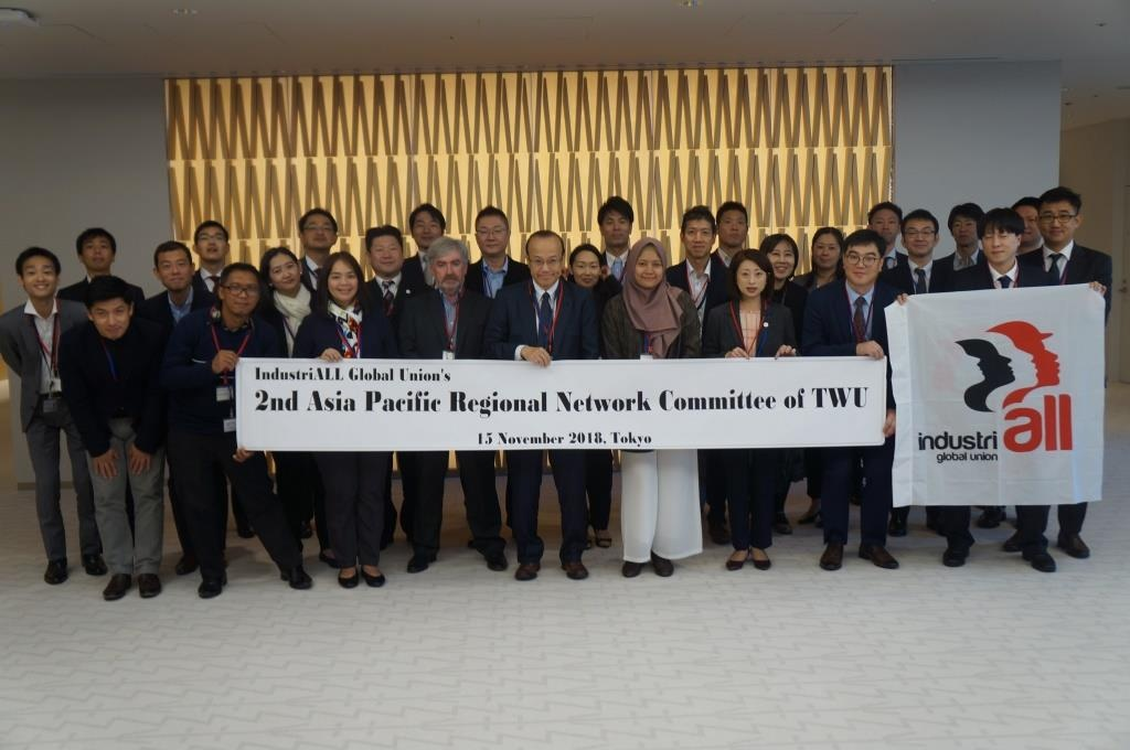 IndustriALL Asia-Pacific Trade Union Network for Takeda
