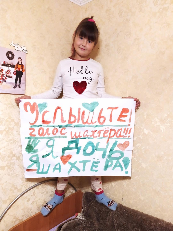 Support Ukrainian miners protesting underground