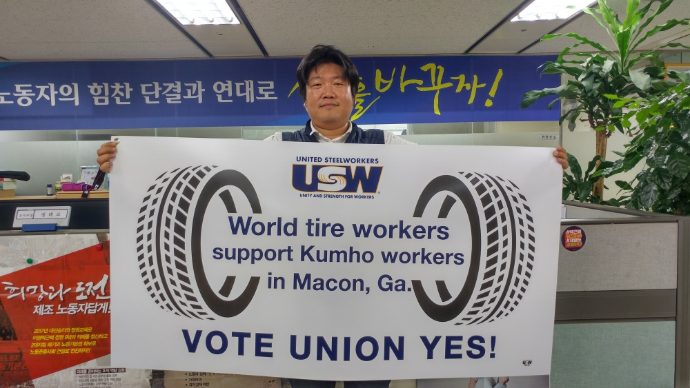 Usa Kumho Tire Workers Face Crucial Union Vote Industriall