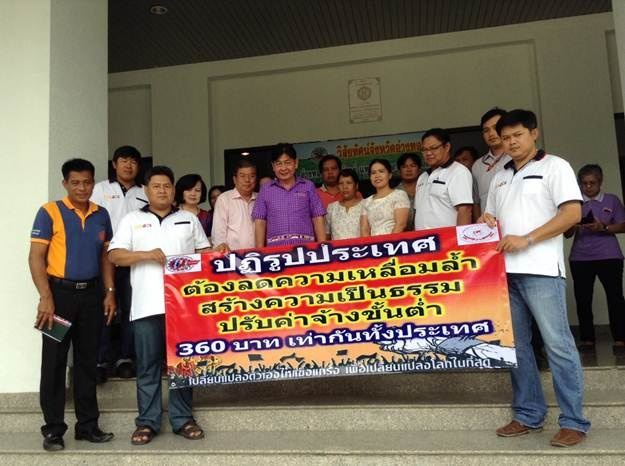 thai unions campaign for minimum wage increase industriall. Black Bedroom Furniture Sets. Home Design Ideas