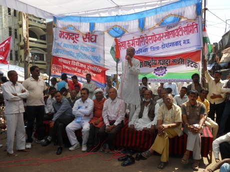 General strike in India, 20 and 21 February 2013