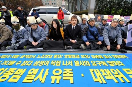 KMWU protest