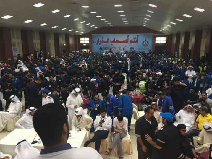 Rencontre kuwait
