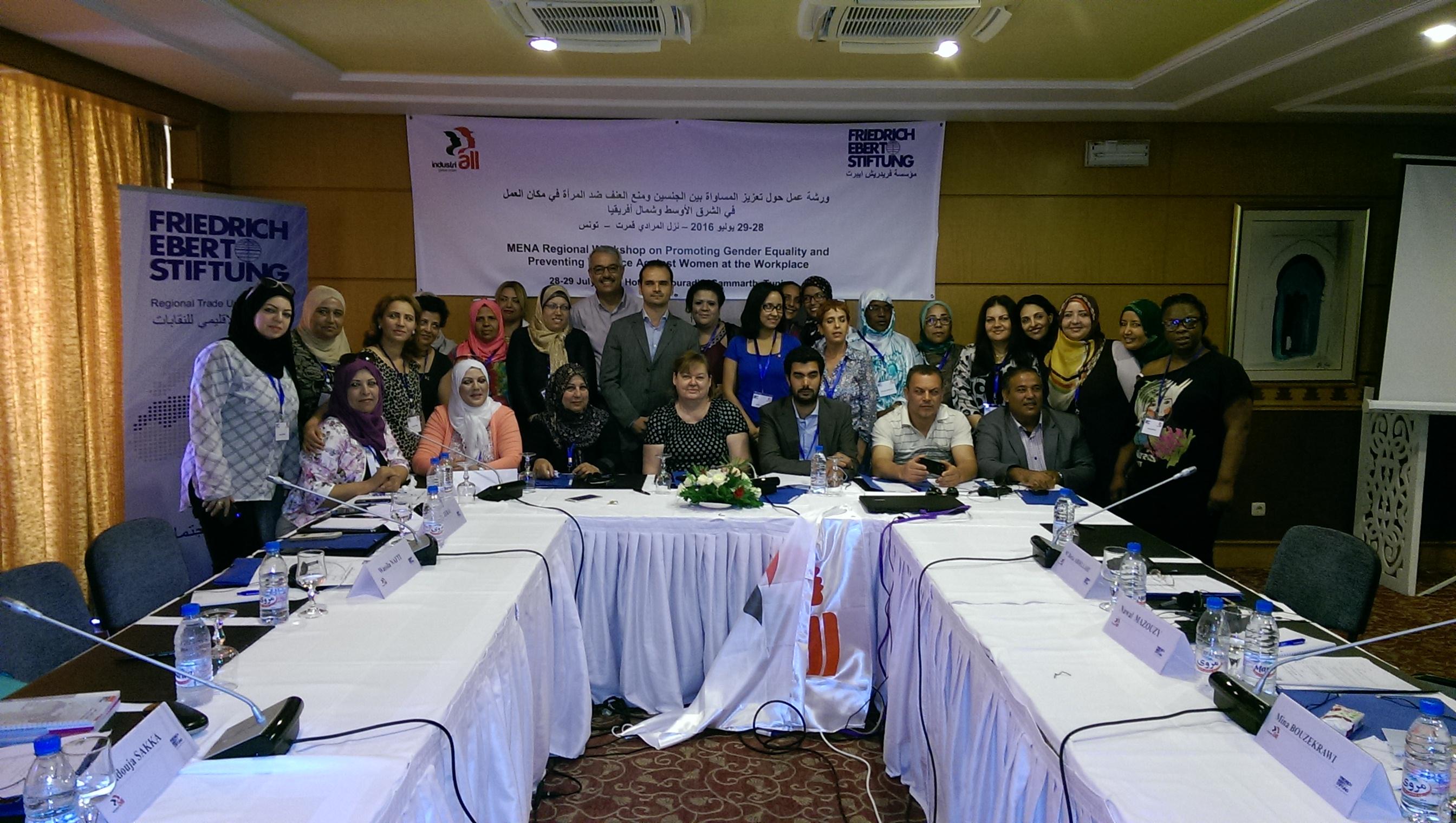 La red de mujeres de oman en campa a contra la violencia en el lugar de trabajo industriall